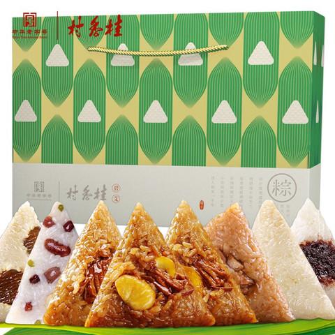 桂香村 碧艾粽子礼盒中华老字号嘉兴特产端午送礼蛋黄鲜肉豆沙蜜枣排骨粽组合(8粽8味)1120g/盒