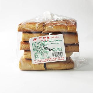每包10个广东梅州客家特产石隆糕传统糕点饼干休闲零食