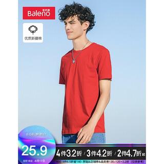 Baleno 班尼路 夏季款新疆棉短袖t恤男潮流圆领纯色体恤衫时尚情侣款上衣青年基础百搭打底衫 R12面包红圆领 XL