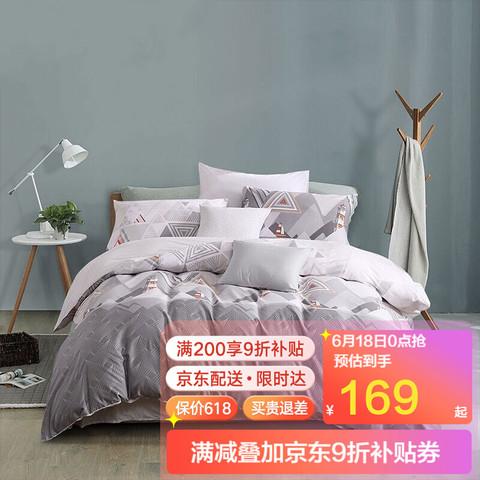 FUANNA 富安娜 出品  床上四件套纯棉全棉床单被套床上用品 港湾(圣之花) 1.5m床适用(被套203*229cm)