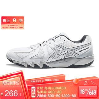 ASICS 亚瑟士 耐磨防滑中性羽毛球鞋运动鞋GEL-BLADE 5