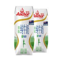 Anchor 安佳 脱脂纯牛奶 250ml*2