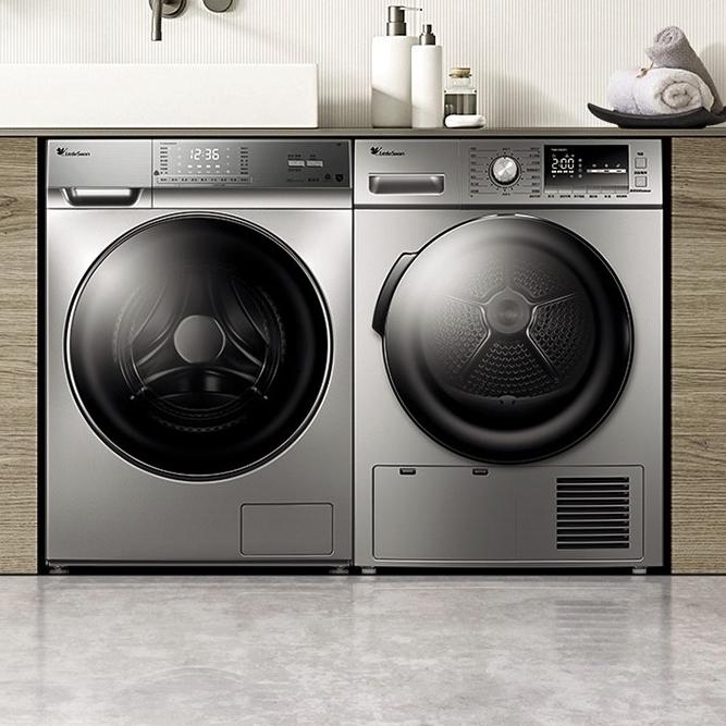 23:30截止 : LittleSwan 小天鹅 TG100V62WADY5+TH90-H02WY 洗烘套装 10kg+9kg
