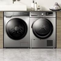 23:30截止:LittleSwan 小天鹅 TG100V62WADY5+TH90-H02WY 洗烘套装 10kg+9kg
