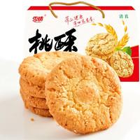 Fine snow 雪晴 桃酥手工酥饼干曲奇礼盒装 1000g