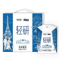 华西 轻研 风味酸牛奶 原味 200ml*12盒