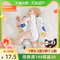 Joyourbaby 佳韵宝 88VIP:佳韵宝婴儿安抚枕宝宝多功能睡觉抱枕新生儿荞麦枕头1个