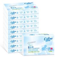 CoRou 可心柔 V9保湿纸 40抽10包(130*180mm)