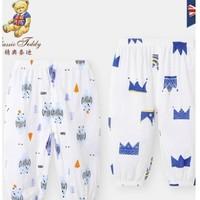 CLASSIC TEDDY 精典泰迪 宝宝薄款纱布防蚊裤 2件装