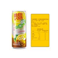 ViTa 維他 vita维他气泡柠檬茶310ml*24罐