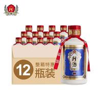 KWEICHOW ZHENJIU 贵州珍酒 珍五 53度 酱香型白酒 100ml*12瓶
