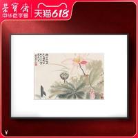 荣宝斋 恽南田复刻画《荷花》新中式 现代挂画 50x70cm 喷绘