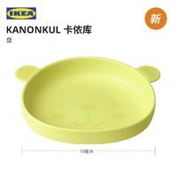 IKEA 宜家 儿童用餐盘