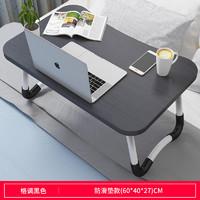 穆斯塔 床上电脑桌 带防滑垫