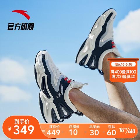 ANTA 安踏 运动鞋男跑步鞋2021夏季新款x-looop科技缓震网面透气跑鞋男官方旗舰网店 象牙白/黑-1 9(男42.5)