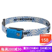 NITECORE奈特科尔NU20牛头灯轻便USB充电LED夜跑迷你户外头灯 蓝色NU20 白色灯带