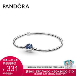 PANDORA 潘多拉 Pandora潘多拉官网闪耀蓝色纽扣形链扣蛇骨链手链599288C01礼物 1 19cm