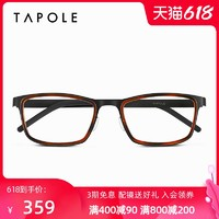 TAPOLE轻宝眼镜架 经典方框钛合金男女镜架个性时尚潮人 P8