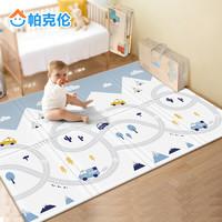 Parklon 帕克伦 XPE折叠垫爬行垫爬爬垫拼接垫婴儿爬行垫泡沫地垫方便收纳 180x150x1.6cm 室内外通用