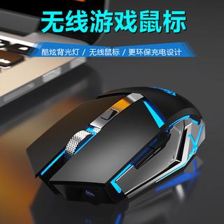 AULA 狼蛛 无线鼠标可充电 静音机械电竞游戏发光鼠标台式笔记本电脑办公家用2.4G无限滑鼠