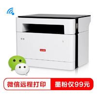 Lenovo 联想 M101DW/M102W黑白激光无线打印机