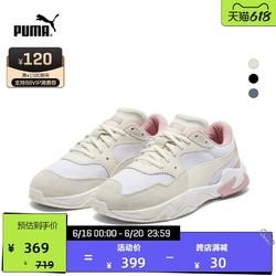PUMA 彪马 官方正品 男女同款休闲鞋 STORM ORIGIN 369770