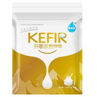 佰生优 酸奶发酵菌粉3.5g*10包