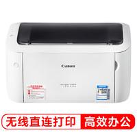 PLUS会员:Canon 佳能 LBP 6018W 无线黑白激光打印机