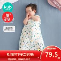 kub 可优比 婴儿睡袋春夏薄款纯棉纱布睡袋防踢被神器一体宝宝睡袋 (双层纱布-推荐室温26℃)-可变分腿-考拉宝宝 90CM(适合身高80-95cm)