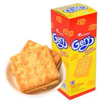Gery 芝莉 芝士奶酪味夹心涂层饼干 200g