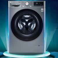 18日0点:LG 乐金 FCX10R4P 10公斤 滚筒洗衣机