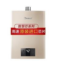 18日0点截止:Rinnai 林内 13QC05(JSQ26-C05) 13升 燃气热水器