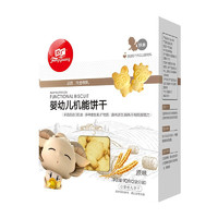 PLUS会员:FangGuang 方广 宝宝机能饼干原味 90g