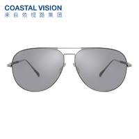 Coastal Vision 镜宴 CVS8015 时尚偏光墨镜