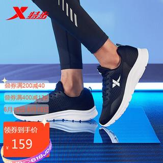 XTEP 特步 男鞋轻便跑步鞋男士运动鞋减震跑鞋透气休闲鞋新款潮880119115056 黑白 42码
