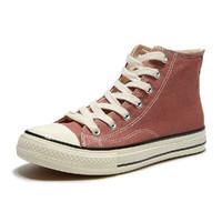 hotwind 热风 H014M0737014 男士帆布鞋