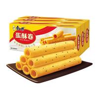 88VIP:康师傅 3+2蛋酥卷 芝麻鸡蛋卷 54g*3盒 + 捷森 黑麦全麦面包 500g