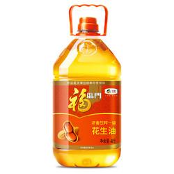 福临门 浓香压榨 一级花生油   4L