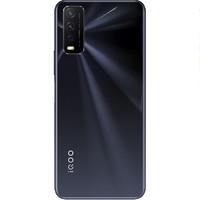 学生专享:iQOO U3x标准版 5G智能手机 4GB+128GB