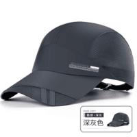 HOCR 男士时尚棒球帽