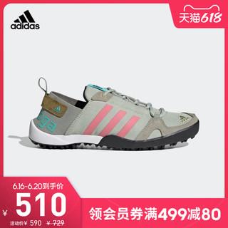 adidas 阿迪达斯 官网 TERREX DAROGA TWO 13 BLUE 男女户外运动鞋FX5960