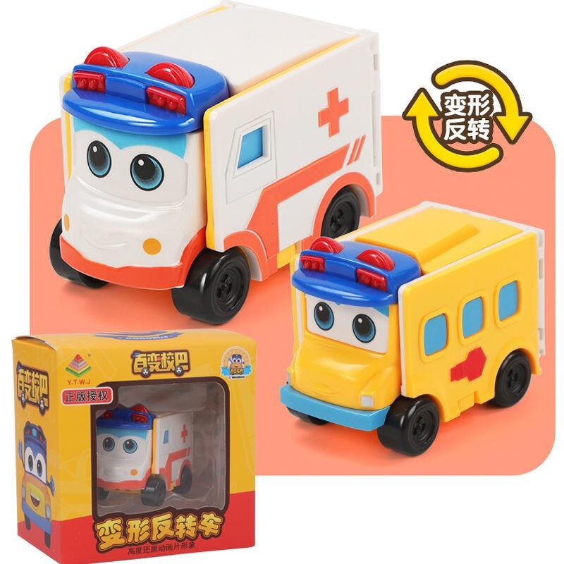 凯柯锐 百变校巴歌德两变车玩具