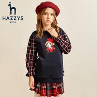 HAZZYS 哈吉斯 女童拼接式卫衣裙