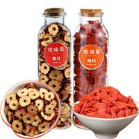 琉璃夏 新疆红枣+宁夏枸杞养生茶组合 220g