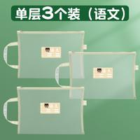ZhiYuan 知远 wskmd 单层透明网纱文件袋 3个装 多规格可选