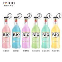RIO 锐澳 洋酒 预调 鸡尾酒 果酒 混合装 275ml*6瓶