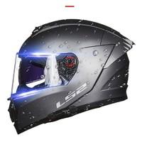 LS2 FF390 摩托车头盔(备注花式)+茶色镜片