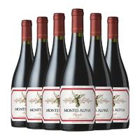 MONTES 蒙特斯 欧法系列 西拉干红葡萄酒   750ml*6瓶
