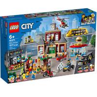 LEGO 乐高 城市系列 60271 中央广场