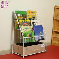 PLUS会员:书香盒子 儿童落地书架